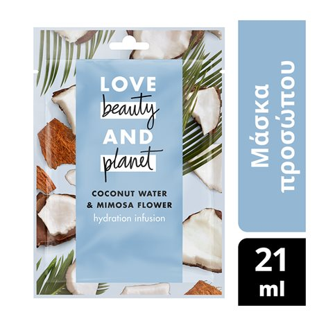 Face Mask Coconut