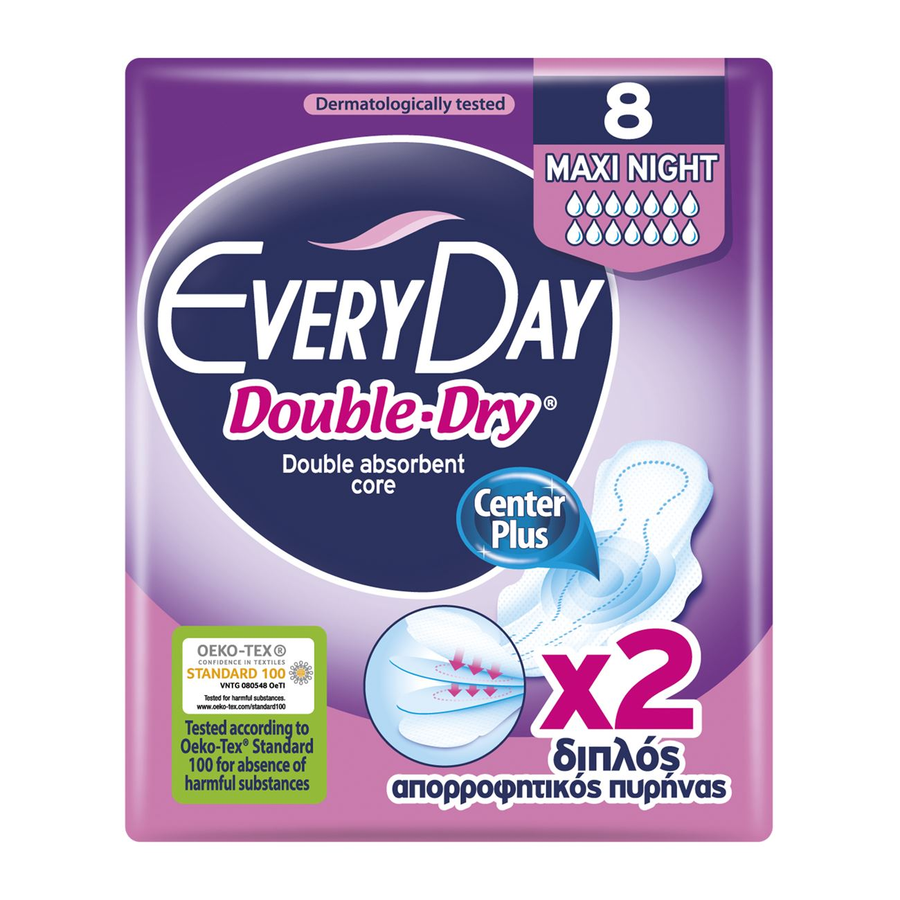 Everyday Hyperdry Double Dry Ultra Plus Maxi Night