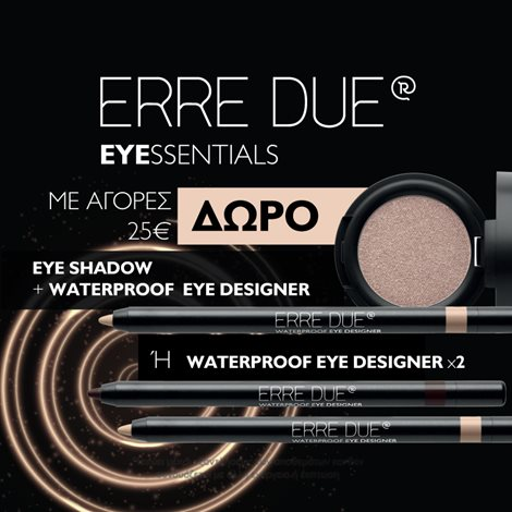 Erre Due Eye Essentials - Free Gift