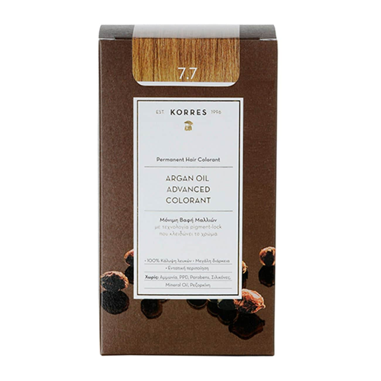 Argan Oil Advanced Colorant 7.7 Μόκα