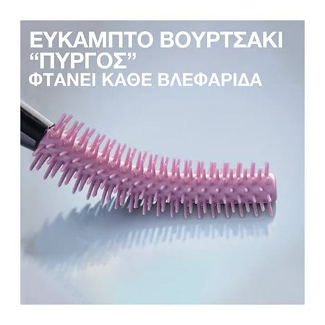 Lash Sensational Sky High Μάσκαρα
