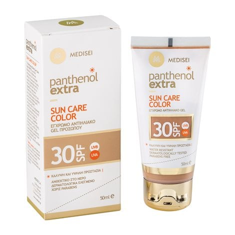 Sun Care Color Tinted Face Gel SPF30