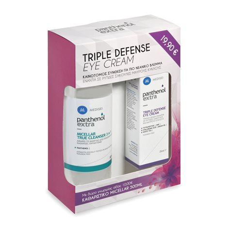 Triple Defense Eye Cream 25ml + Δώρο Micellar True Cleanser